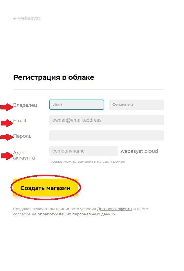C:\Users\Иван и Ирина\Desktop\в2.jpg