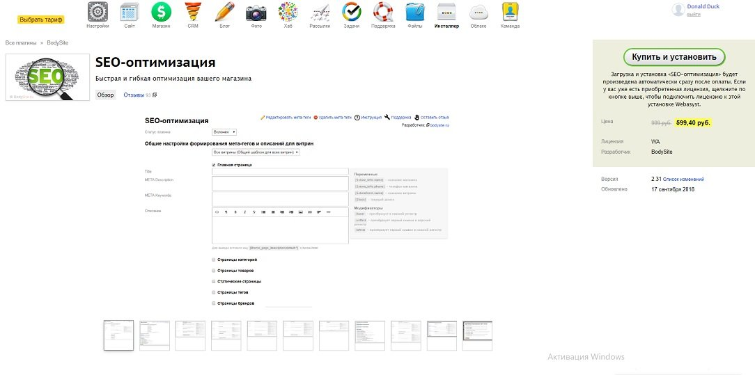 C:\Users\Иван и Ирина\Desktop\в27.jpg