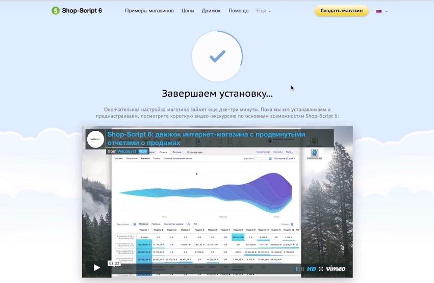 C:\Users\Иван и Ирина\Desktop\в4.jpg
