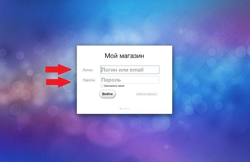 C:\Users\Иван и Ирина\Desktop\в5.jpg