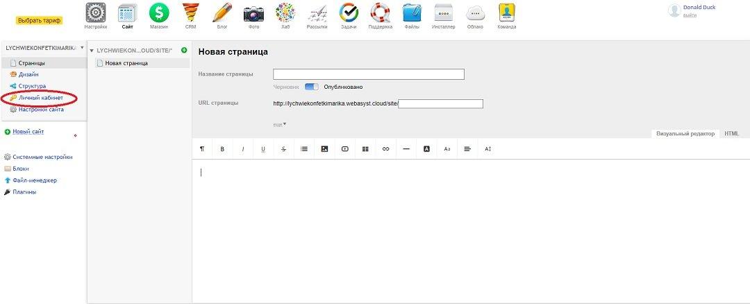C:\Users\Иван и Ирина\Desktop\в7.jpg