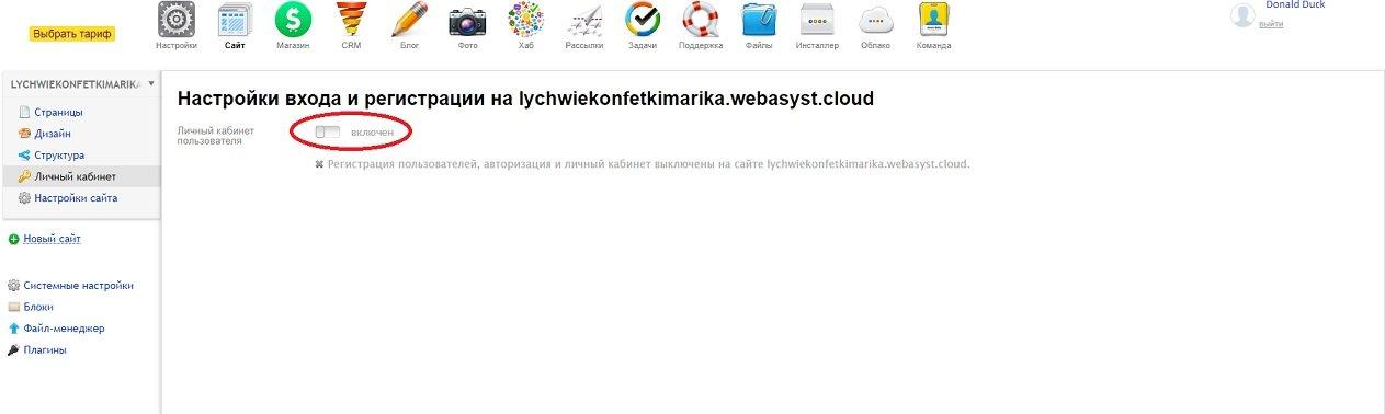C:\Users\Иван и Ирина\Desktop\в8.jpg