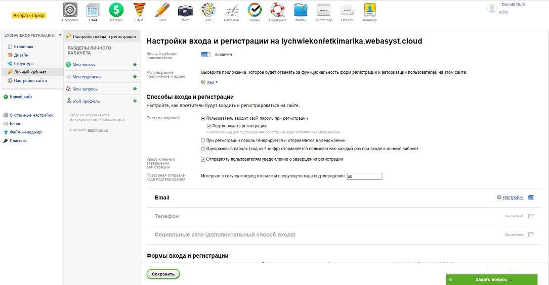 C:\Users\Иван и Ирина\Desktop\в9.jpg