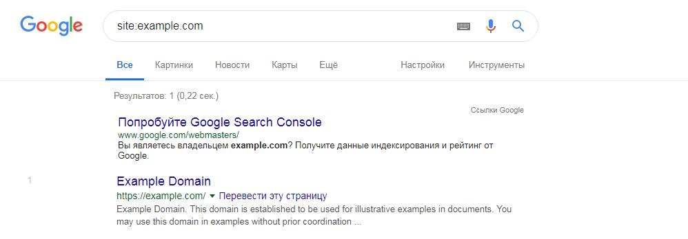 Оператор поиска по сайту