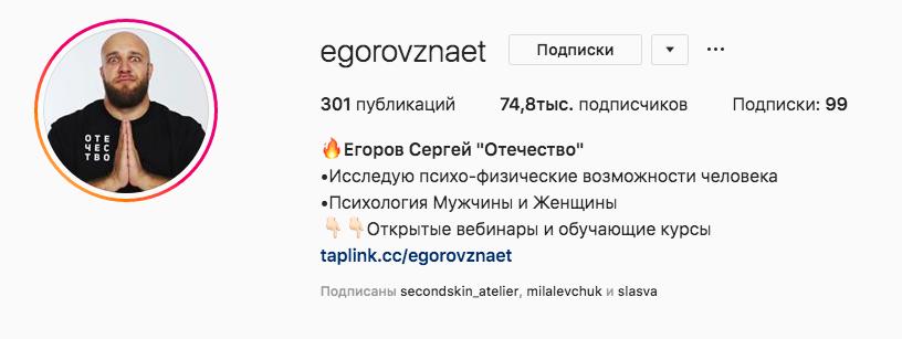 Как придумать ник и сделать аватарку в Инстаграм