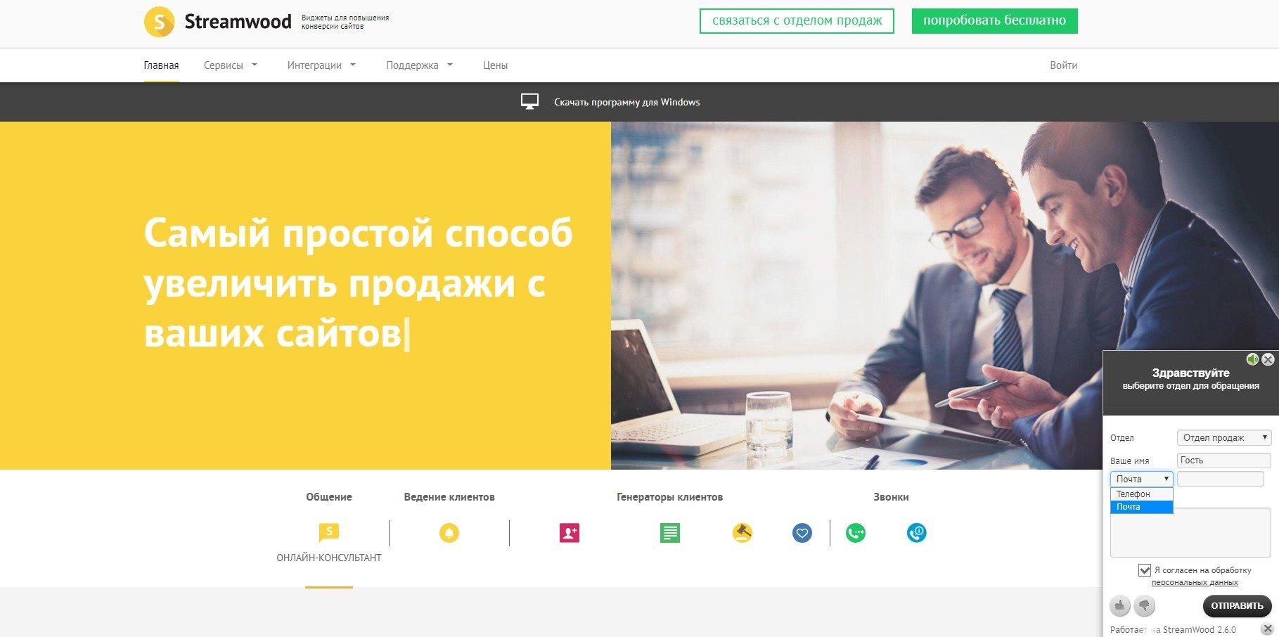Работа чат онлайн куплю биткоины днепропетровск