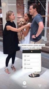 Как сделать и добавить сторис в Инстаграм