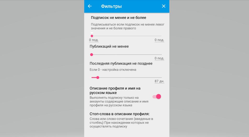 Снимок экрана (72)