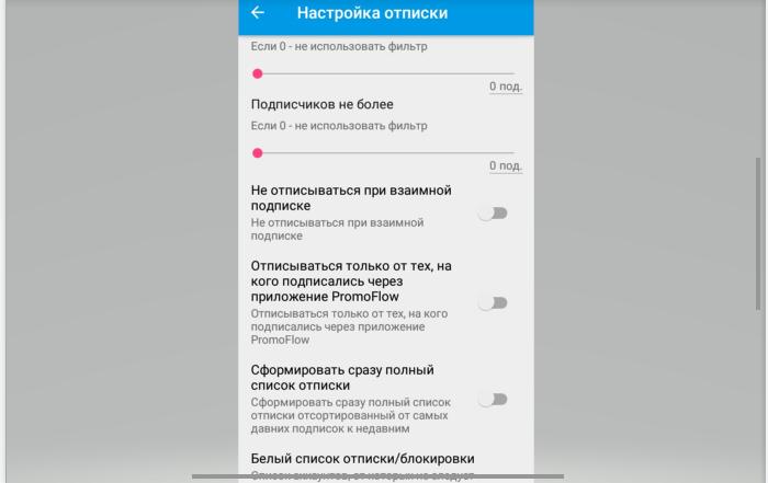 Снимок экрана (74)