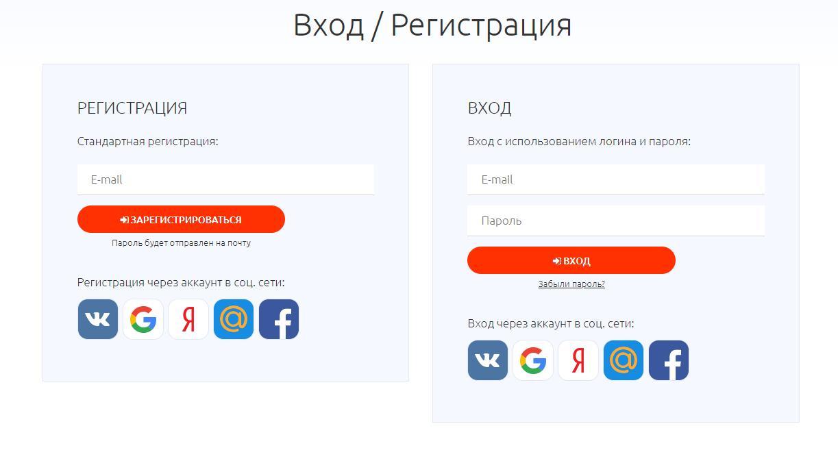 Создаем сайты в Tobiz, обзор конструктора сайтов