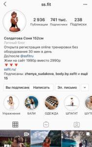 Как вести Инстаграм: инструкция для начинающих