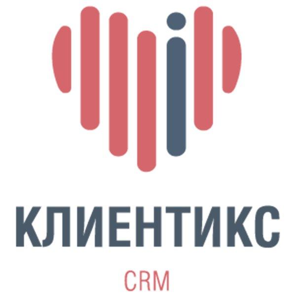 Аналоги: Клиентикс CRM
