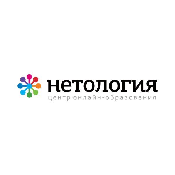 Обзор онлайн-школы Нетология, отзывы о курсах