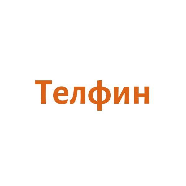 Аналоги сервиса Телфин.Офис