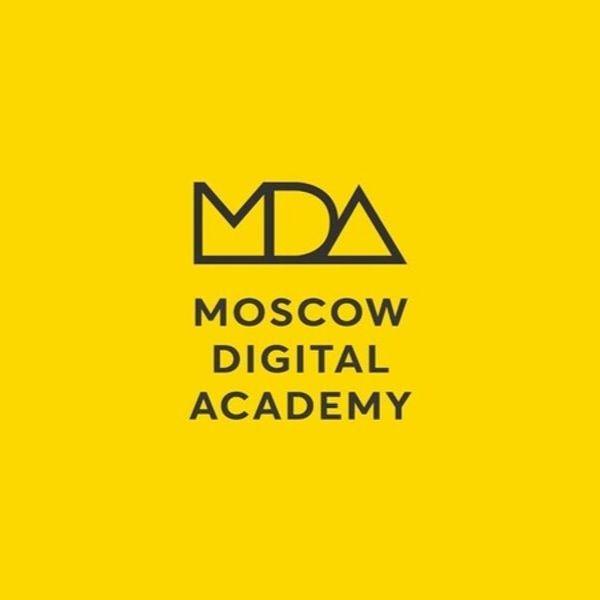 Аналоги: Московская Диджитал Академия