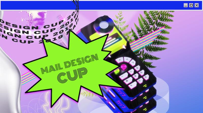 Конкурс для начинающих и опытных дизайнеров от Mail.ru Group