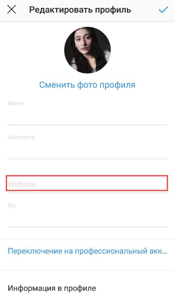 крутое описание профиля в инстаграм
