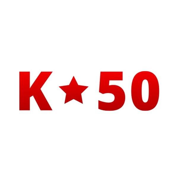 Аналоги: K50