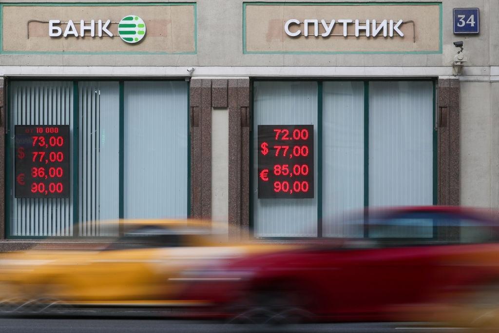 Центральный банк РФ включил станок. Что будет с рублем?