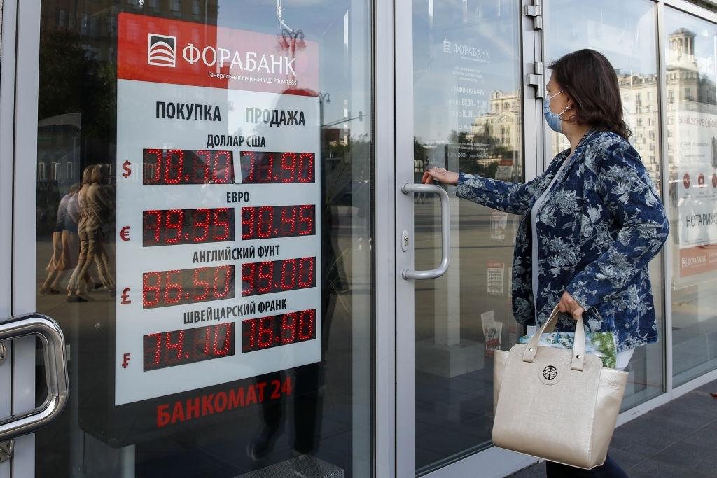 Больше 36 банков РФ могут лишиться лицензии в 2020 году