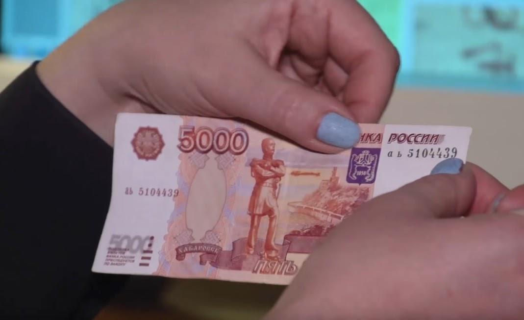 О фальшивке в 5000 рублей. Как отличить подделку?