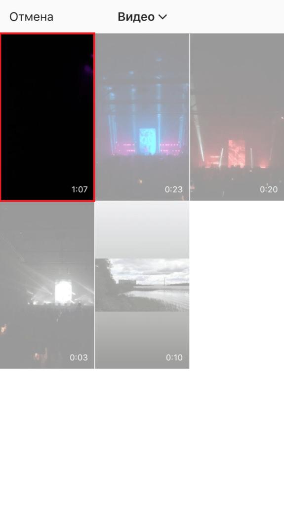 Как опубликовать видео в Инстаграм больше 1 минуты