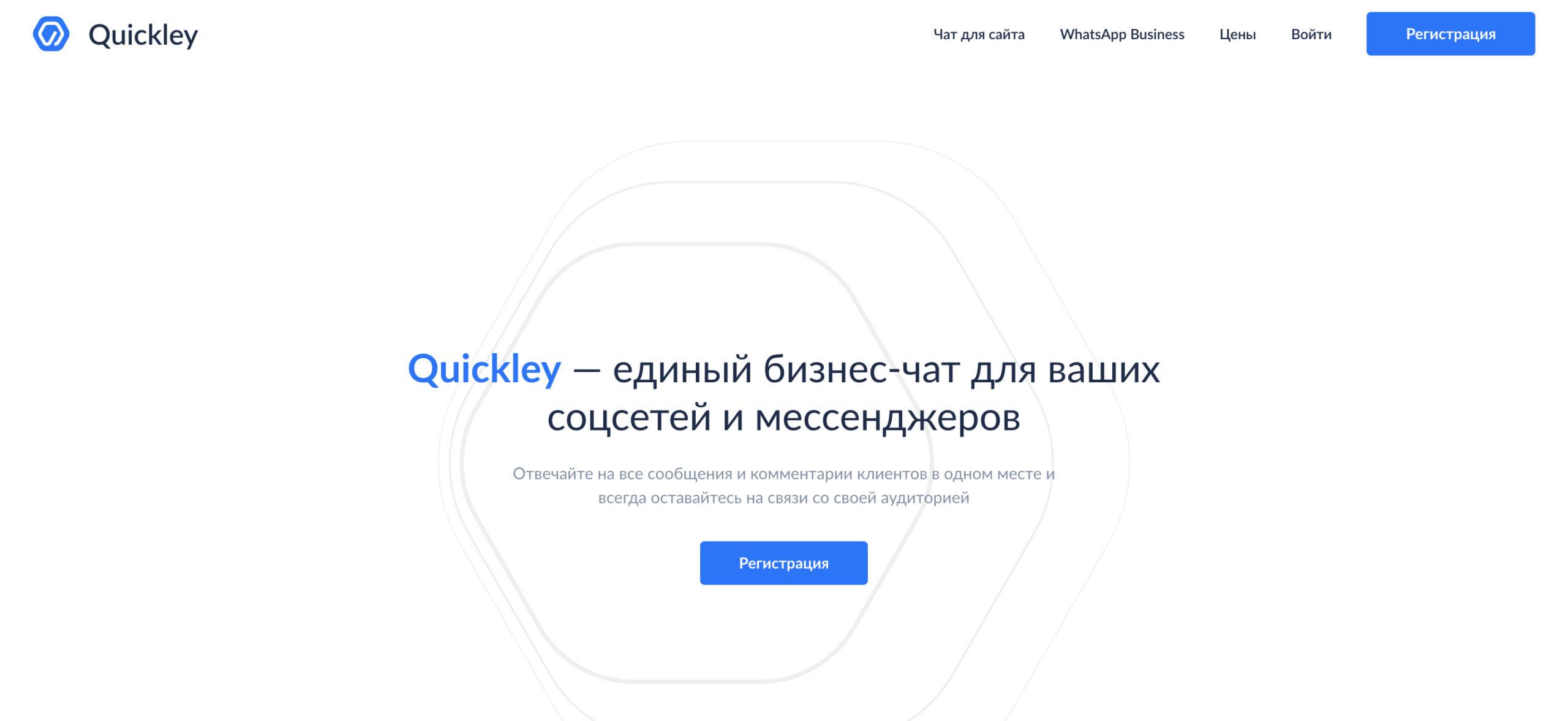 quickley
