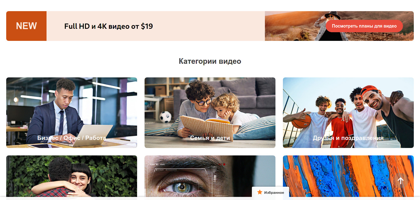 ТОП-30 платных и бесплатных видеостоков для для загрузки видео + как на них заработать