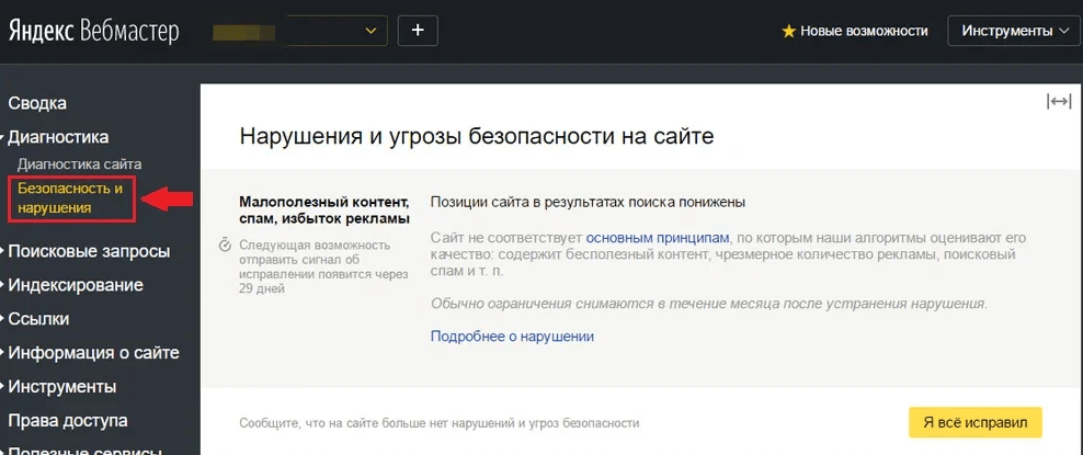 C:\Users\User\YandexDisk\Скриншоты\2021-02-19_14-12-52.png