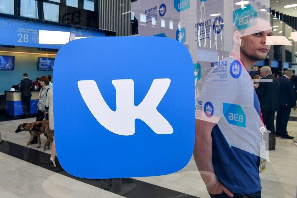 Секреты продвижения товаров и услуг «Вконтакте»