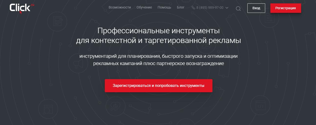 Как пополнить баланс в Яндекс Директ для физических / юридических лиц