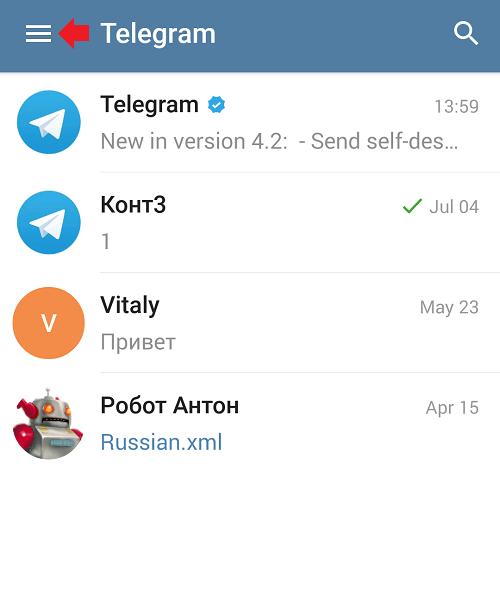 kak-izmenit-yazyk-v-telegram1.png