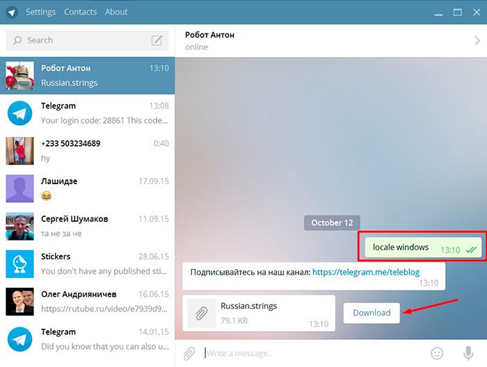 local-windows-telegram (1).jpg