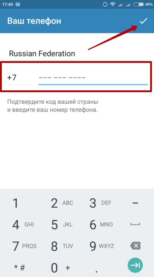 1496911884_s2 (1).jpg