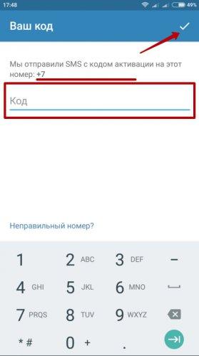 1496911945_s3.jpg
