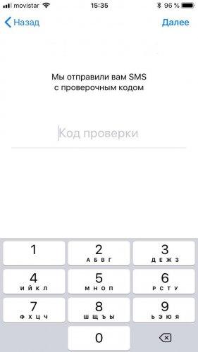 номер телефона для айфон.jpg