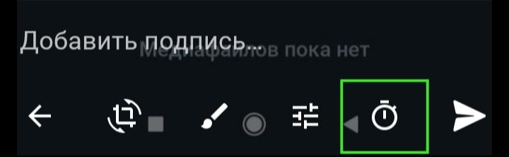 IMG_20210623_203932.jpg