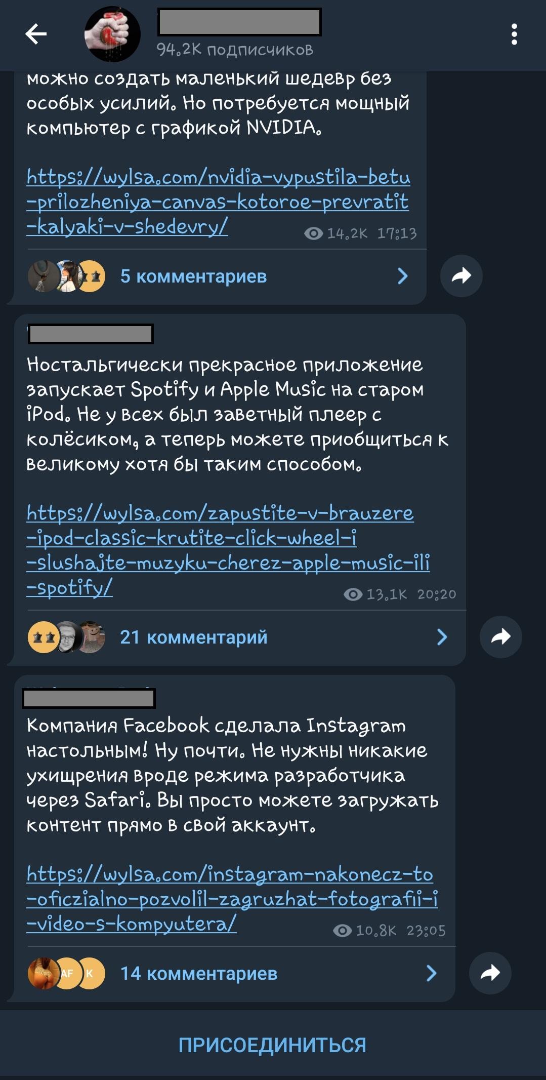 Новости.jpg
