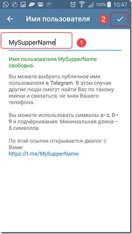image_thumb-3.png