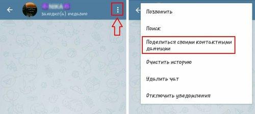 18-36-28-1540196609_photo5364179918528817649.jpg