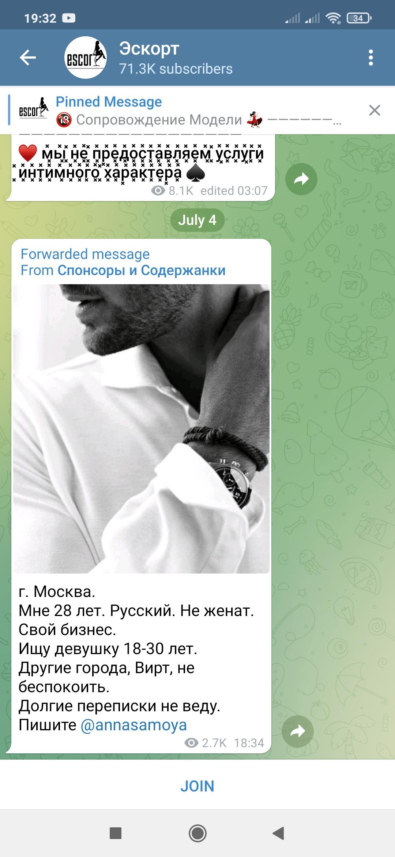 Screenshot_2021-07-08-19-32-38-137_org.telegram.messenger.jpg