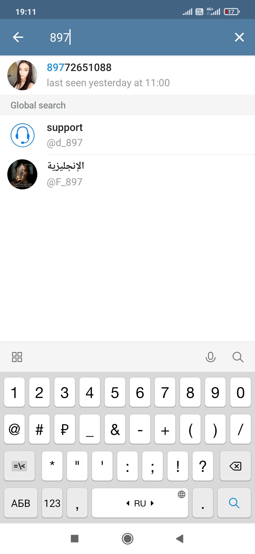 Screenshot_2021-07-13-19-11-31-867_org.telegram.messenger.jpg