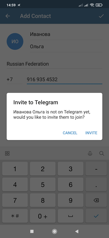Screenshot_2021-07-13-14-59-28-321_org.telegram.messenger.jpg