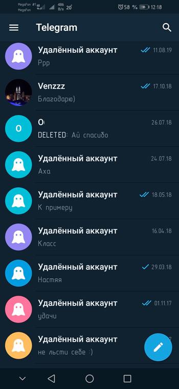 chat-telegram-android.jpg