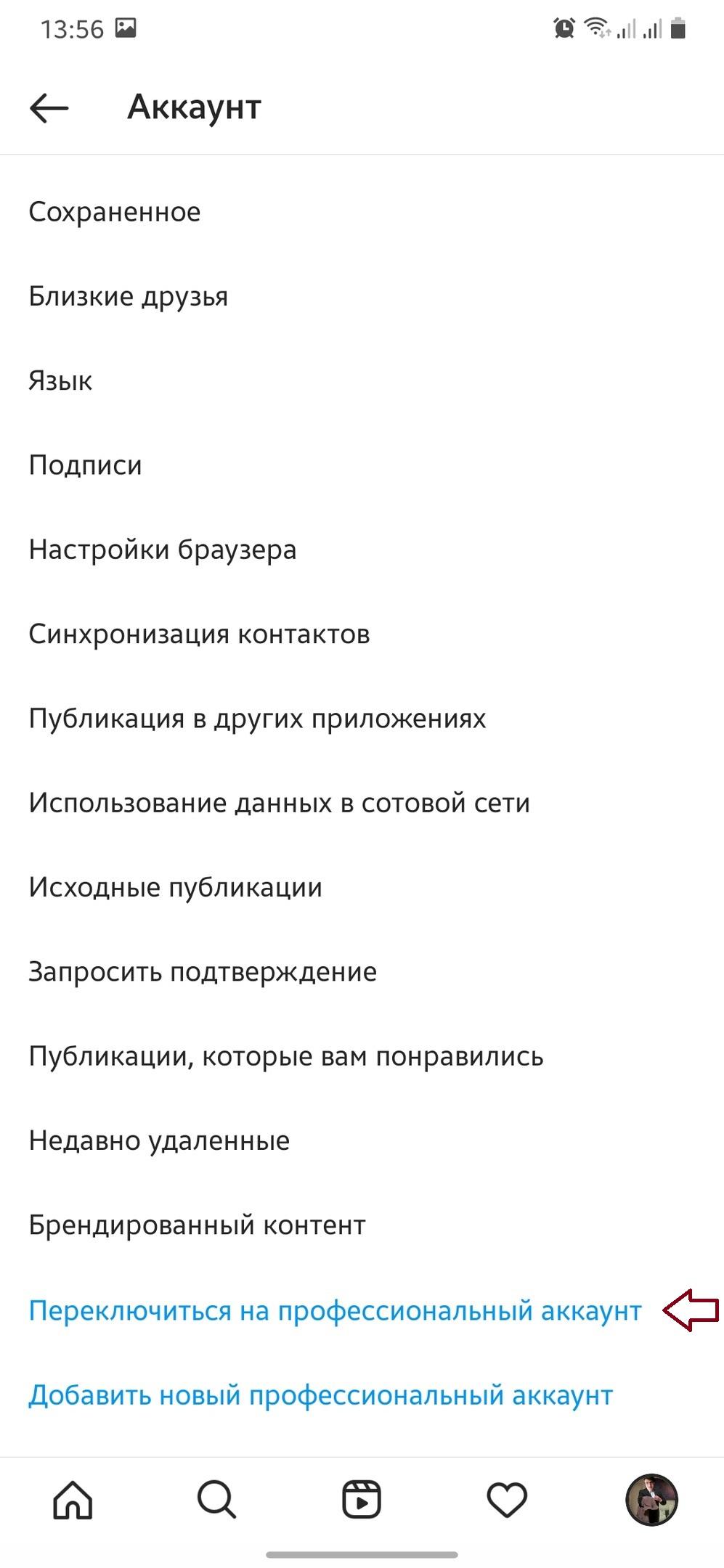 телефон1.jpg
