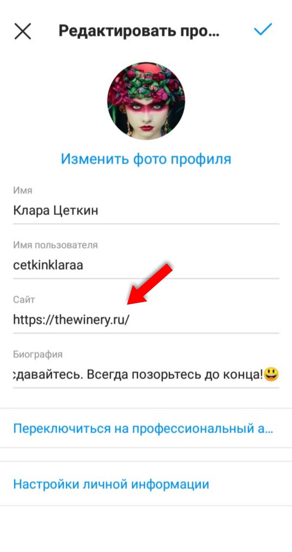 InFrame_1626794907909.jpg
