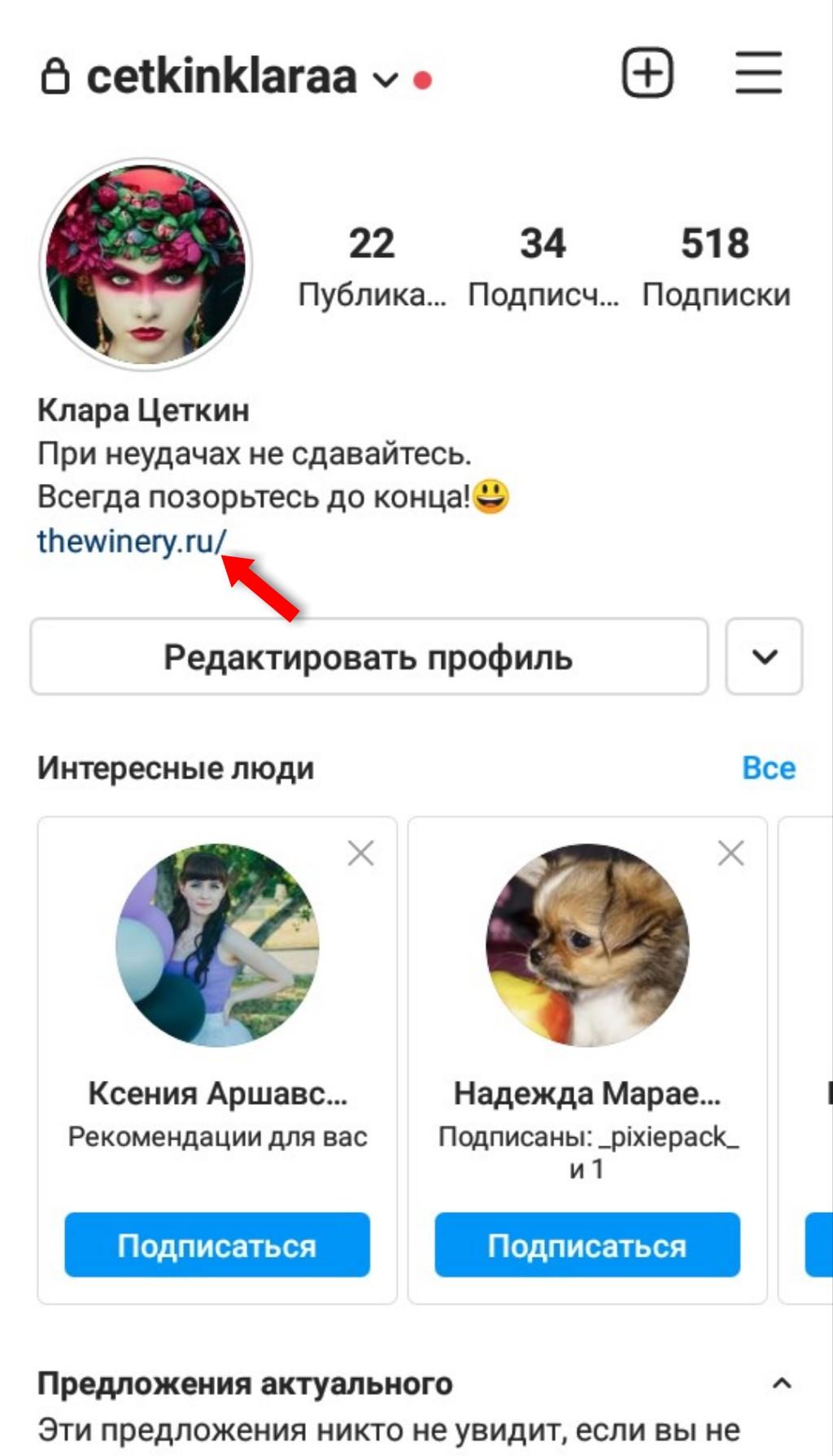 InFrame_1626794941059.jpg