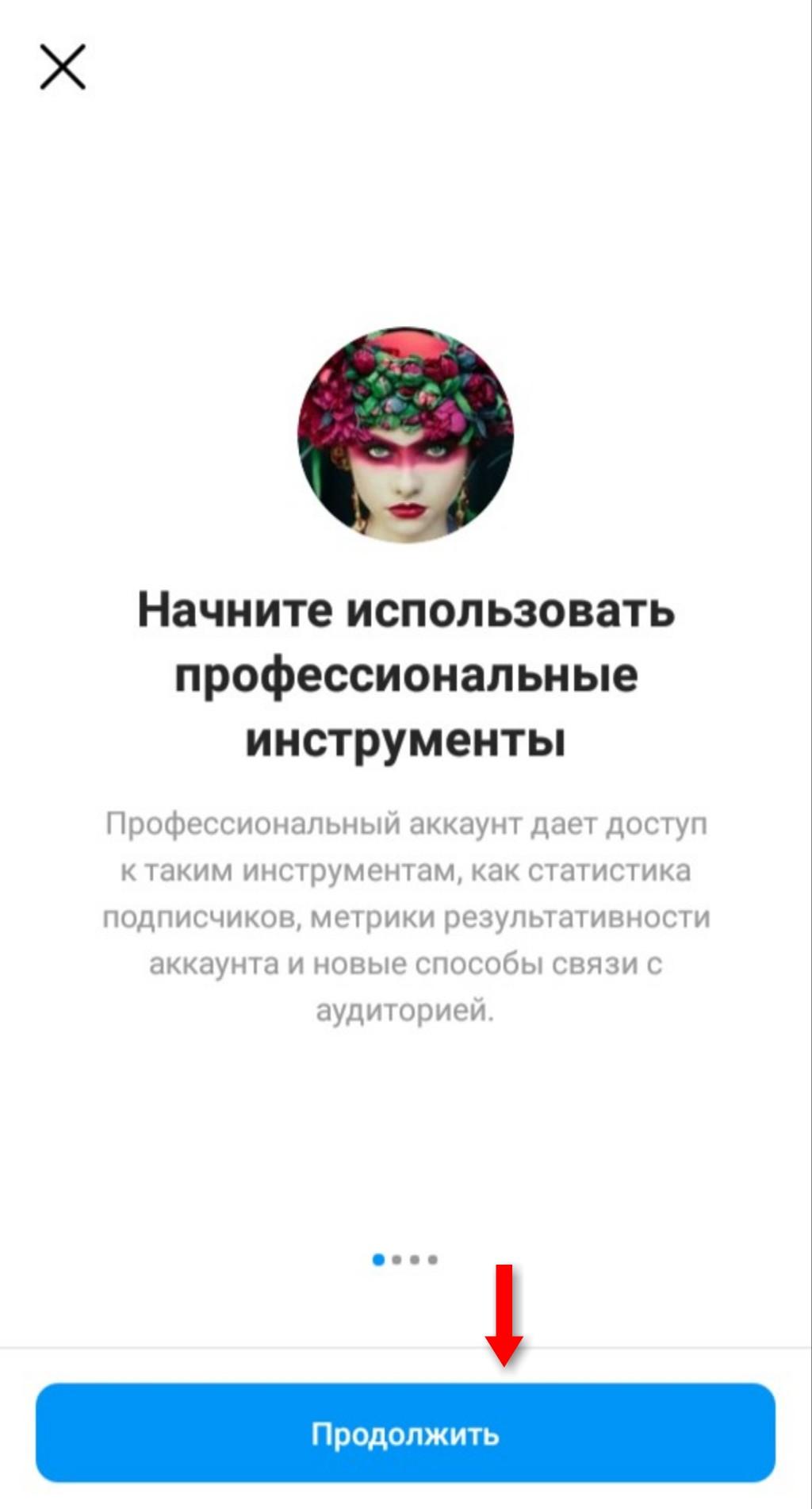 InFrame_1627130834440.jpg