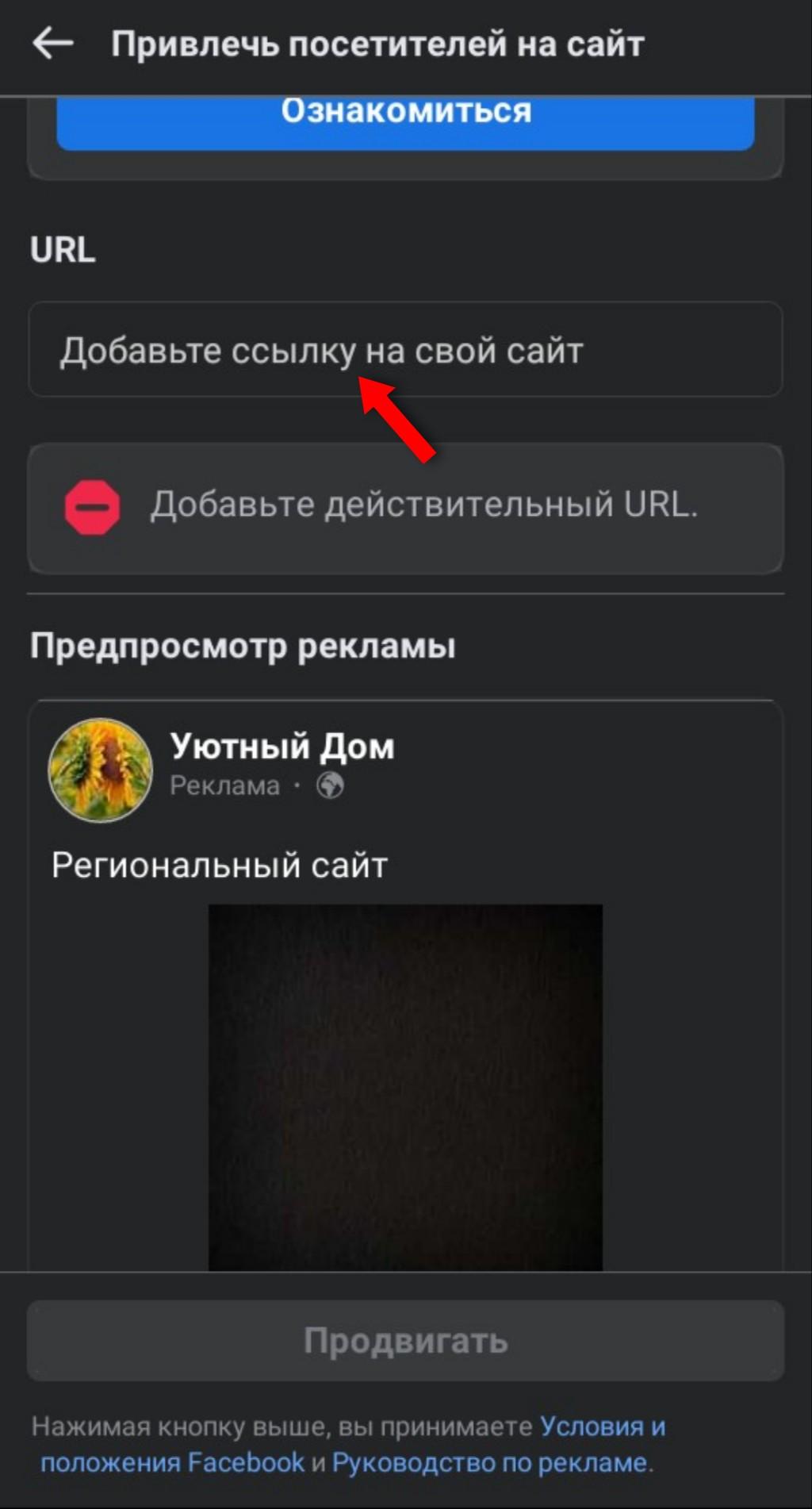 InFrame_1627144340217.jpg