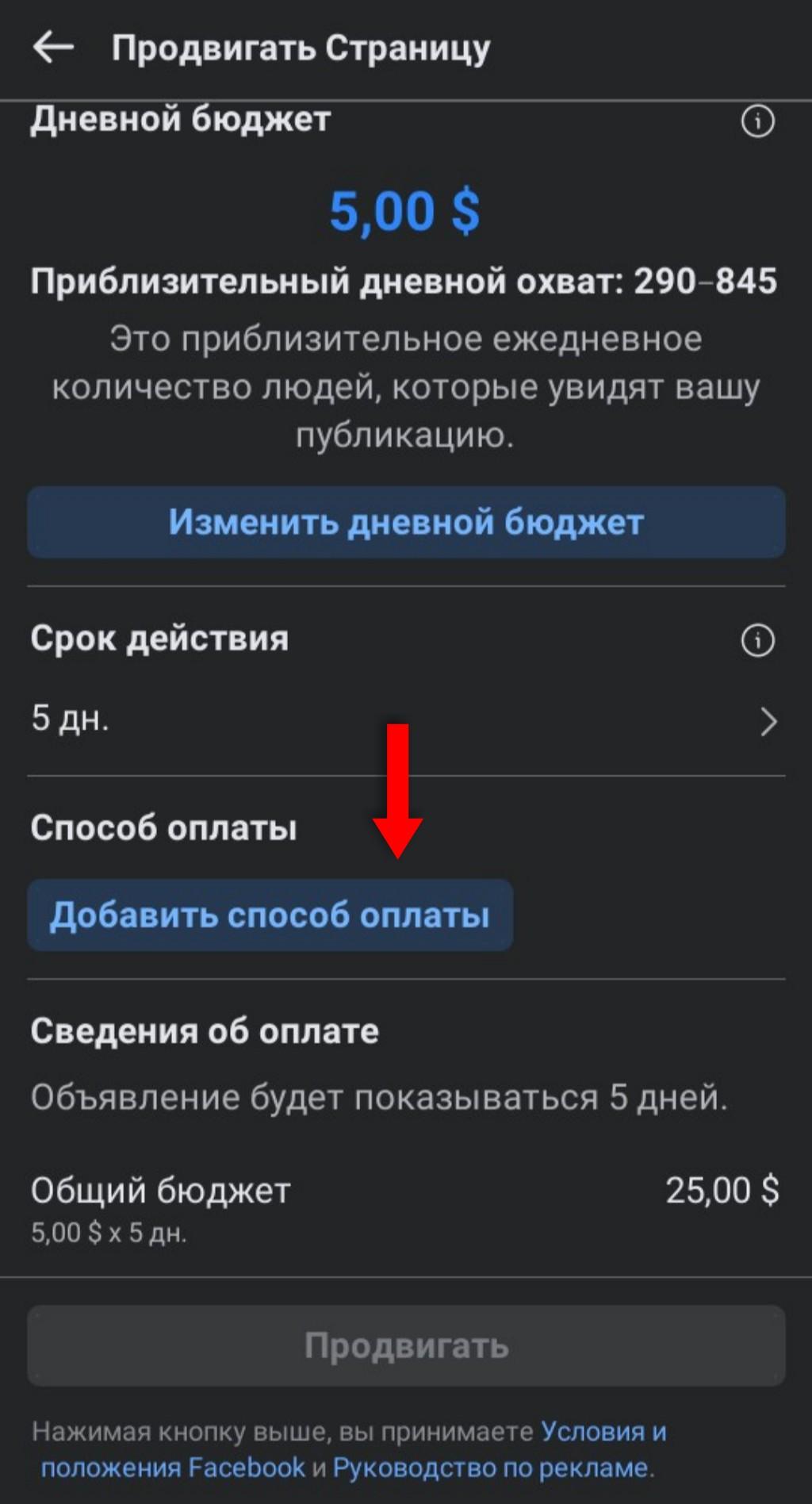 рекламу инстаграм.jpg